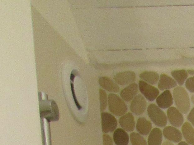 Douche et radiateur