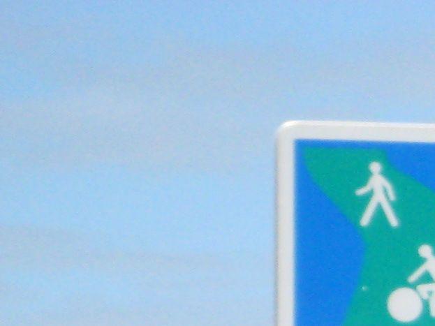 Une des pistes cyclables