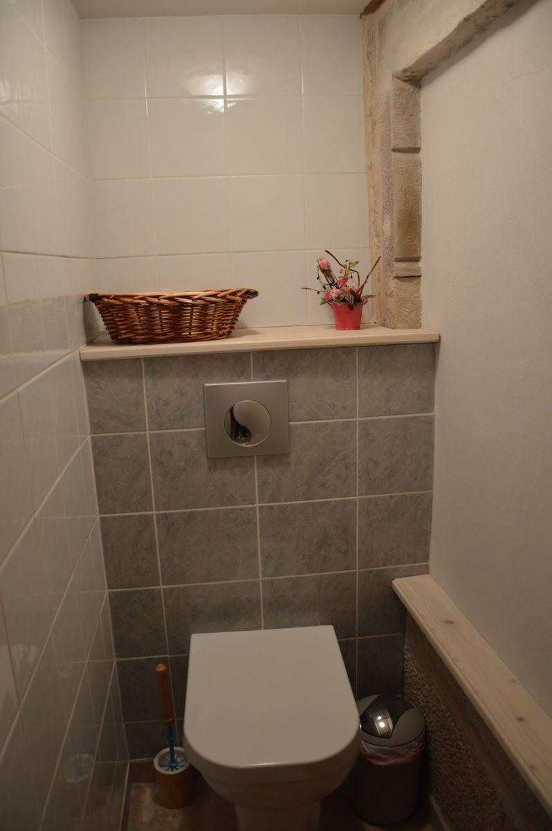 Toilettes RCH;   IDEAL pour personne à MOBILITE REDUITE
